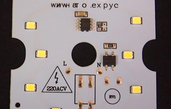 LED модуль 5 Вт (для оснований НББ)